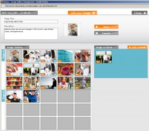 Screen grab of Wahoo website new image gallery manager